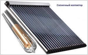 виды солнечных коллекторов вакуумный