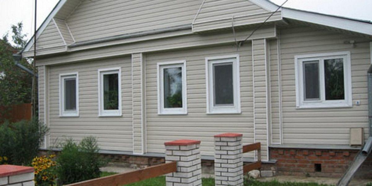 дом с обогревом